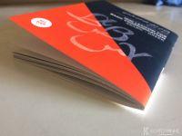 folders_2